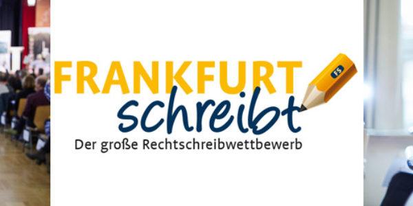 Deutschland schreibt! an Schiller